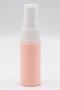 BPE95 ขวดพลาสติก 20ml (3)