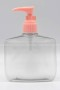 BPVC22 ขวดพลาสติก 250ml (4)