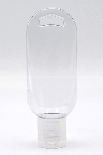 BPVC97 ขวดพลาสติก 30ml (1)