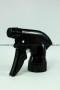 PTS8K-28410 Trigger Sprayer (1)